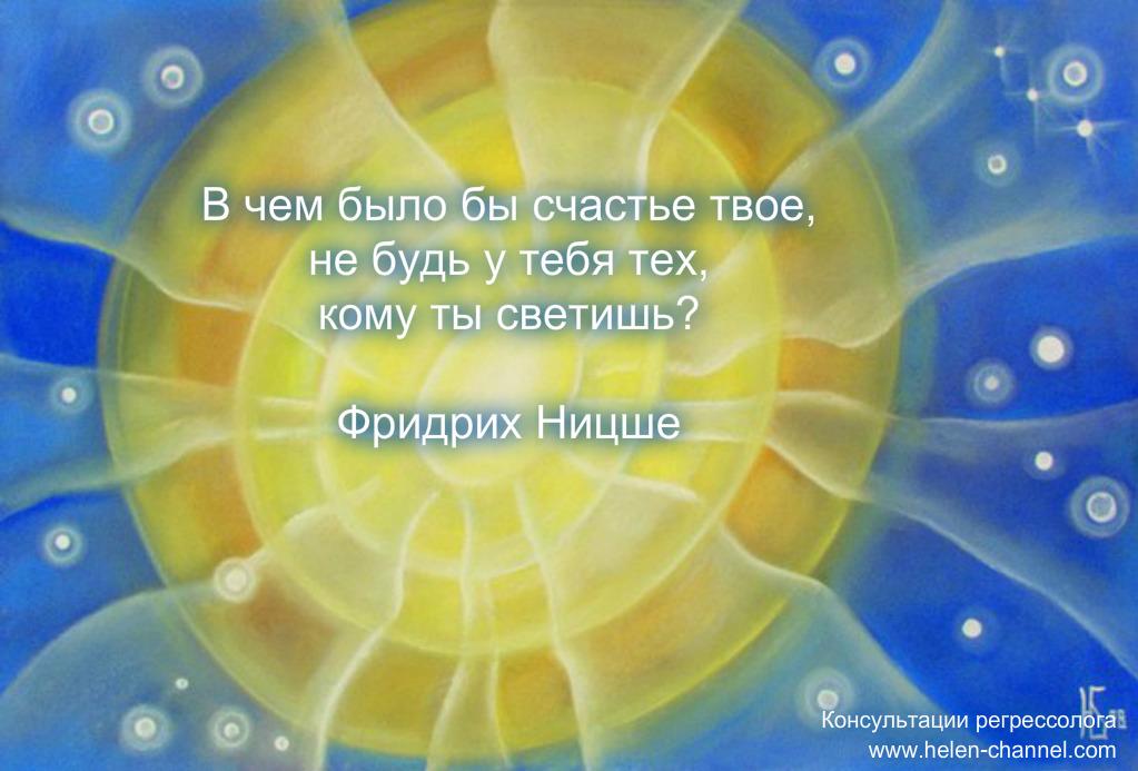 """Электронная рассылка обновлений проекта """"HCR"""""""
